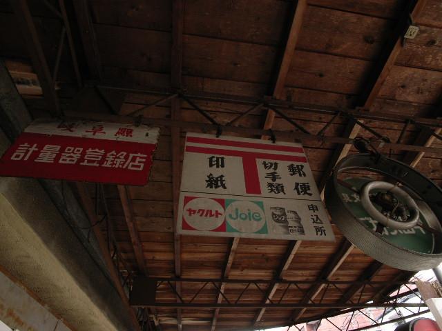 nishitoiya1915.jpg