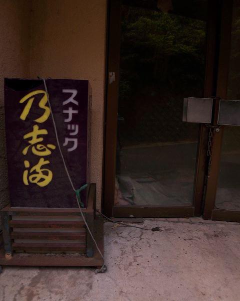 nishiura4573.jpg