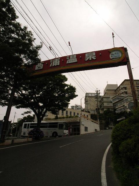 nishiura4581.jpg
