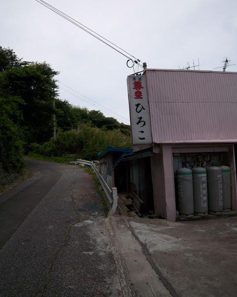 nishiura4582.jpg