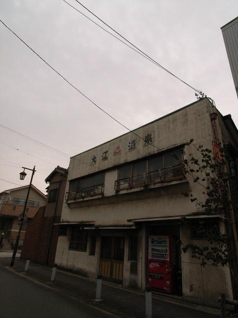 oe-onsen2242.jpg