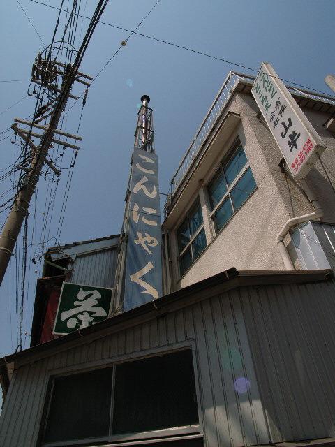 ohashitori1355.jpg
