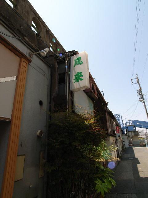 ohashitori1358.jpg