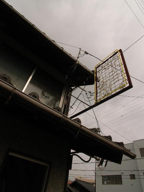 ohtsu4303.jpg
