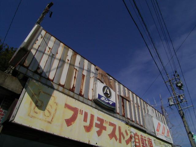 okamoto-kana0806.jpg