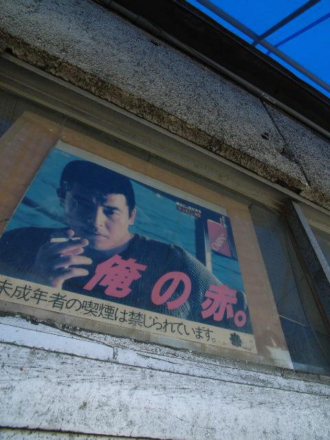 okazaki2388.jpg
