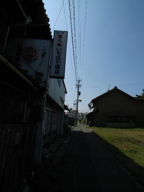 okazaki2389.jpg