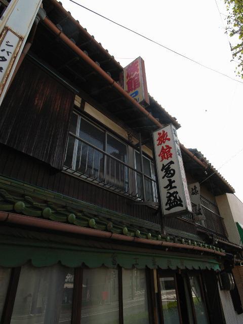 okazaki2391.jpg