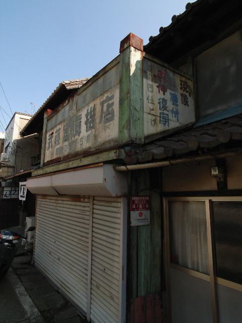 okazaki2393.jpg