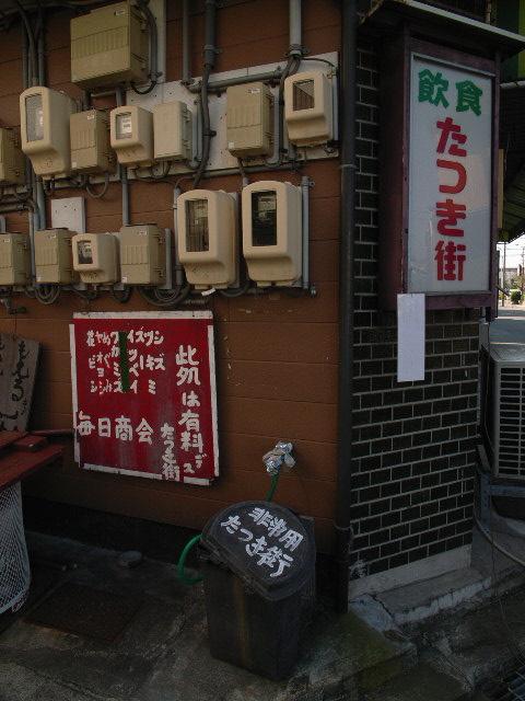 okazaki2403.jpg