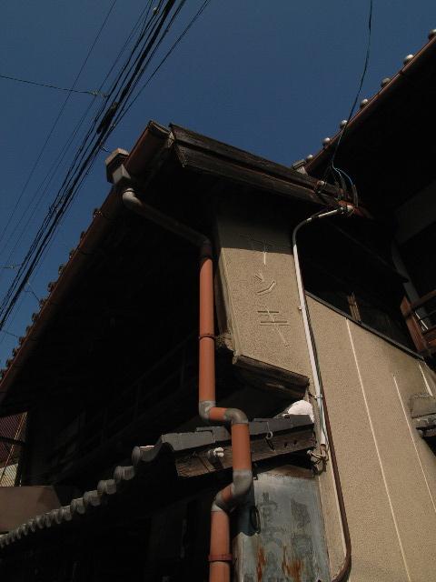 okazaki2407.jpg