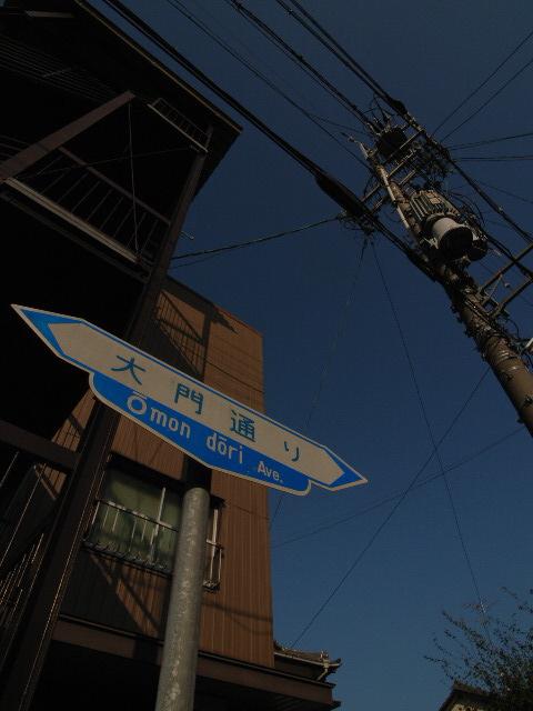 okazaki2876.jpg