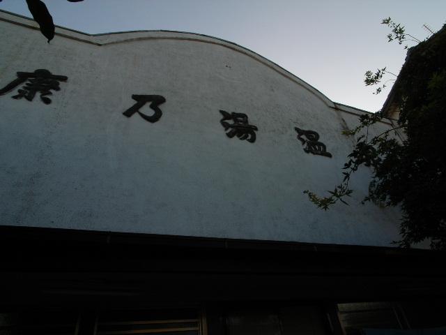 okazaki2880.jpg