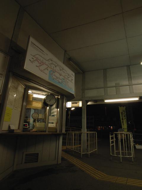 okutyou3373-1.jpg