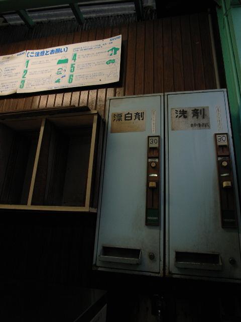 ontake-onsen2247.jpg