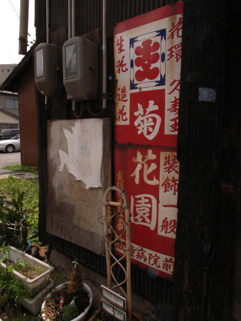 otoubashi1458.jpg