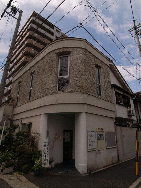 otoubashi1460.jpg