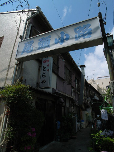 otoubashi1470.jpg
