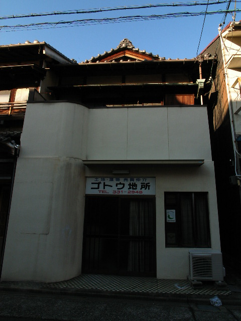 otoubashi4049.jpg
