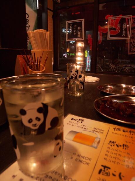 panda2767.jpg