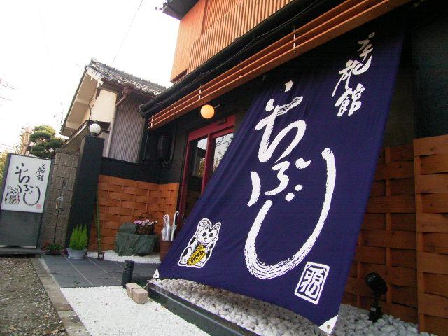 saikoubashi0643.jpg
