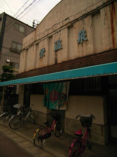 sakaeonsen2023.jpg