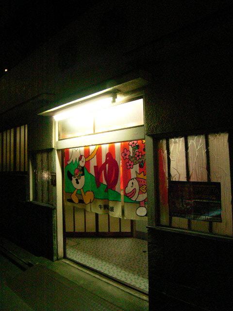 sakurayu1286.jpg