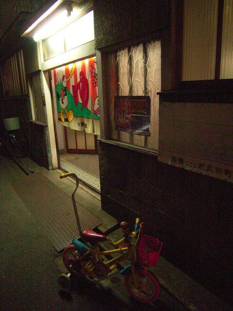 sakurayu1288.jpg