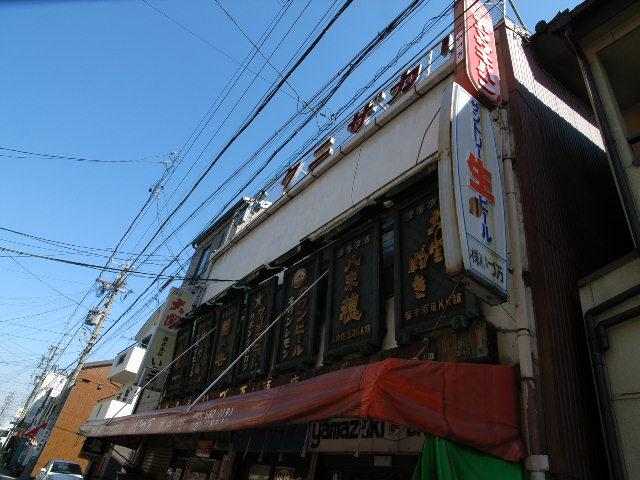 sawakami1197.jpg