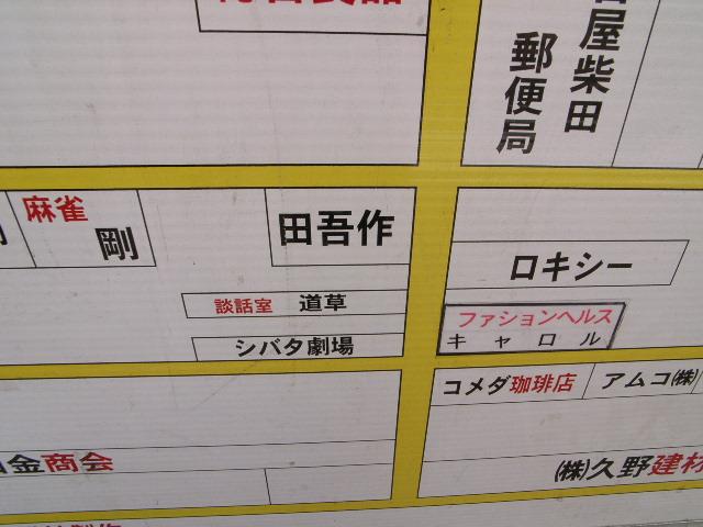 shibata1309.jpg