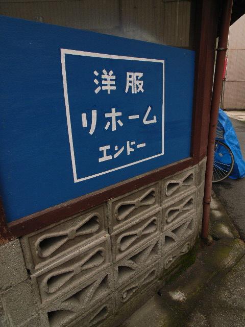 shin-sakae1897.jpg