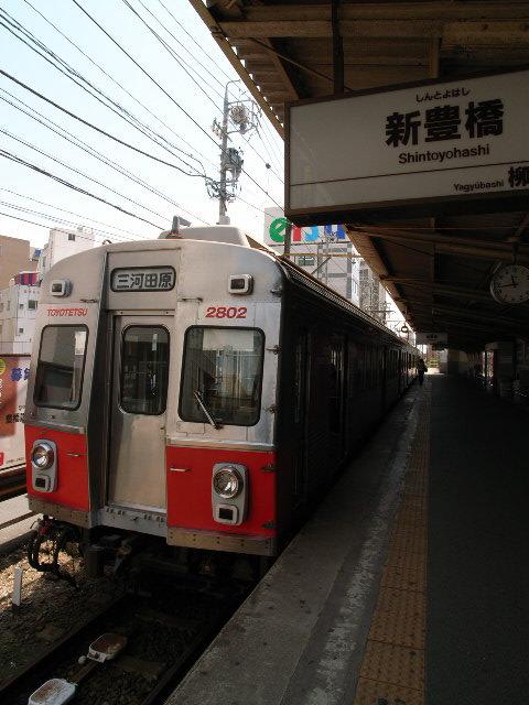 shin-toyohashi1371.jpg