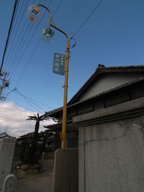 shinkawa-onsen2256.jpg