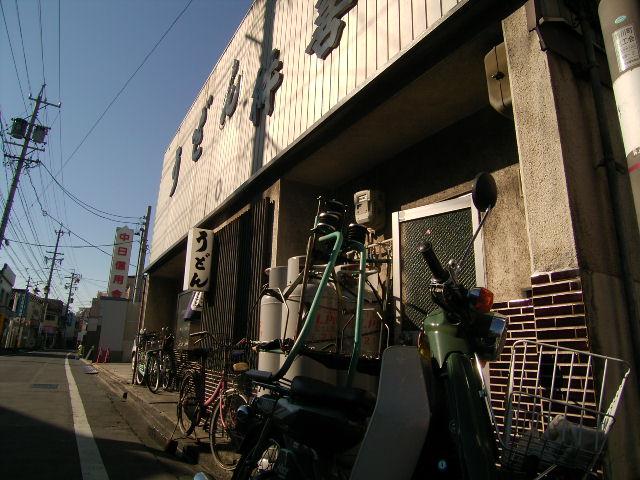 shinkawa0571.jpg