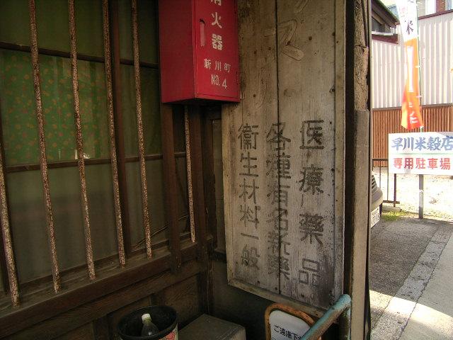 shinkawa0577.jpg