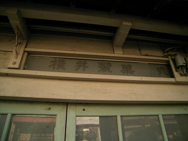 shinkawa0582.jpg