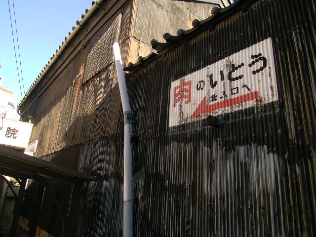 shinkawa0594.jpg