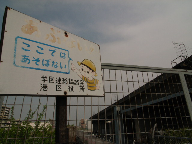 shinkawa3071.jpg