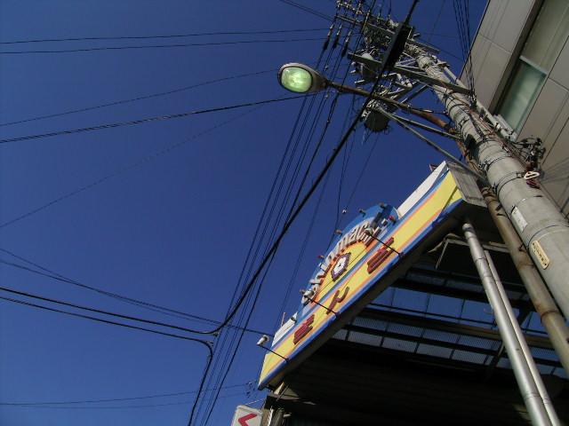 shinmachi1084.jpg
