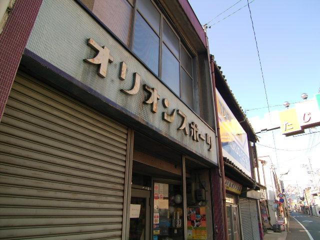 shinmachi1086.jpg