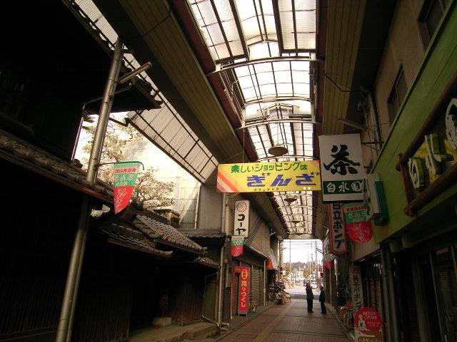 shinmachi1130.jpg