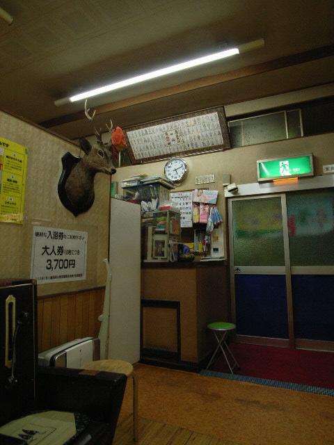 shinmeiyu2281.jpg
