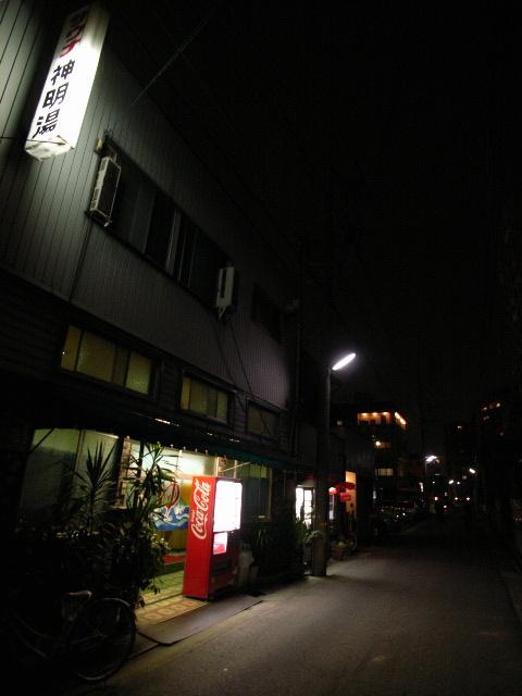 shinmeiyu2283.jpg
