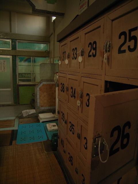 shinmotoyu1590.jpg