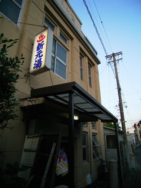 shinmotoyu1593.jpg