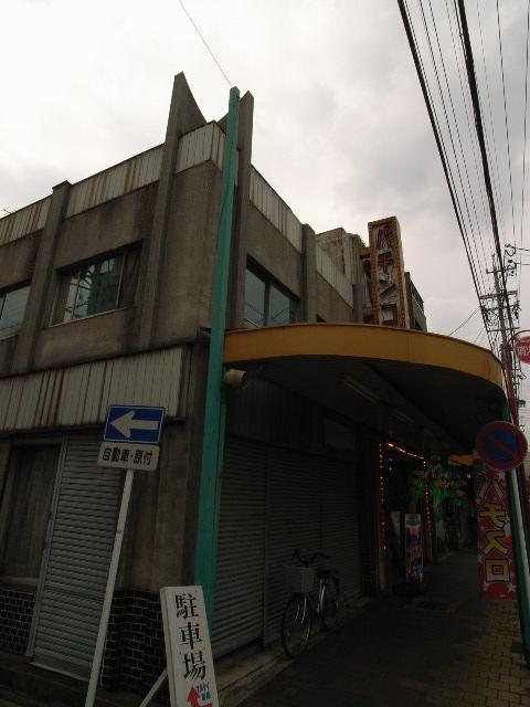shinoharatori1678.jpg