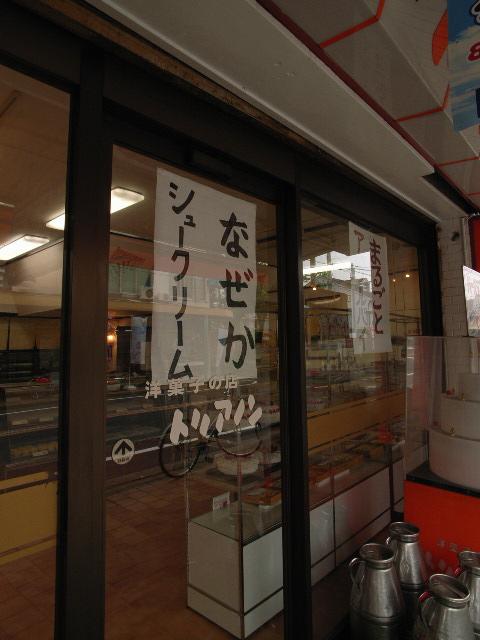 shinoharatori1680.jpg
