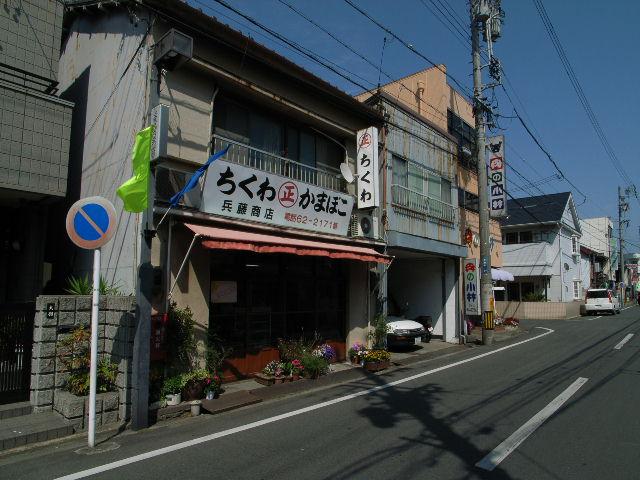 shinonome1388.jpg