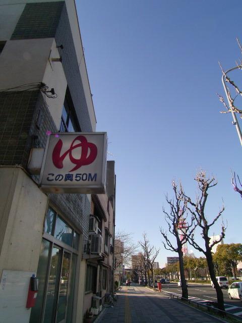 shinotou1077-1.jpg