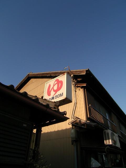 shinotou1082.jpg